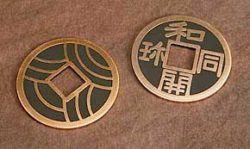 3 Inch Chinese Coin - Onosaka