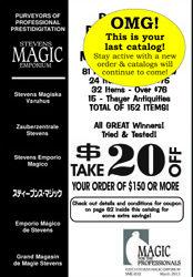 March SME PDF Product Catalog