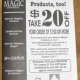 Stevens Emporio Magico - New Catalog!