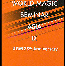 World Magic Seminar - Asia 2009 - UGM - (DVD)
