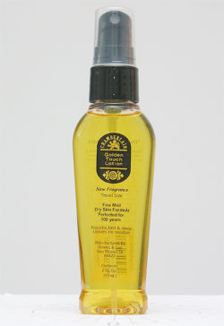 Chamberlain Golden Touch Lotion (2 oz., Travel Size)