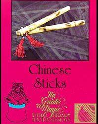 Chinese Sticks - Teach In Series (DVD)
