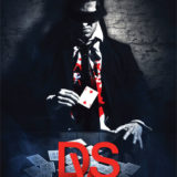 DVS by Mark Calabrese - DVD