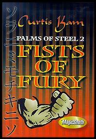 Fists Of Fury, Palms Of Steel 2 (Kam) (DVD)