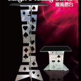 Folding Table Metal - Harbin