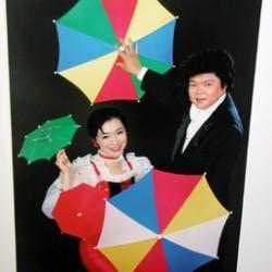 Fukai - Poster (Magic Hands)