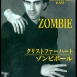 Zombie - Christopher Hart - UGM - (DVD)