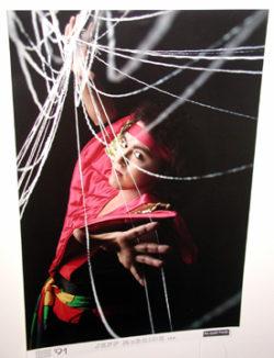 Jeff McBride - Poster (Magic Hands)