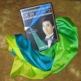Marco Mine Silk - Kenji Minemura (UGM)
