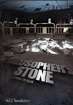Philosopher's Stone (Kok) Volume 2 (DVD)