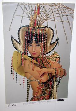 Princess Tenko - Poster (Magic Hands)