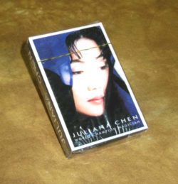 Juliana Chen - Plastic Shooting Cards
