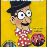Talk Like A Dummy (Rumba) (DVD)