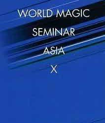 World Magic Seminar - Asia 2011 - UGM (DVD)