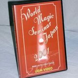 World Magic Seminar – Asia 2001 - UGM (DVD)