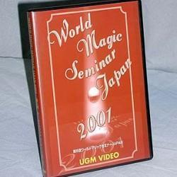 World Magic Seminar – Asia 2001 - UGM (DVD)