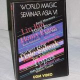 World Magic Seminar – Asia 2003 - (DVD)