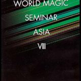 World Magic Seminar - Asia 2007 - UGM (DVD)