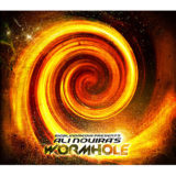 Wormhole by Ali Nouira (DVD)