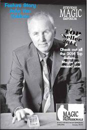 SME Jan/Feb 2015 Catalog