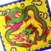 Dragon Design Silk (6-foot) - ORIGINAL Rice