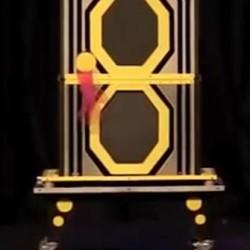 Konudrum Kube - Illusion