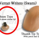 Boon Writer Grease - Nail Writer