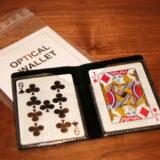 Optical Wallet - Magic Trick