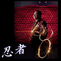 Ninja Rings Hybrid - Shoot Ogawa