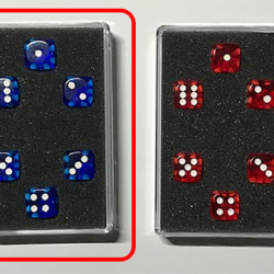 Perfect Dice Blue