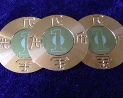 Coin Coalition