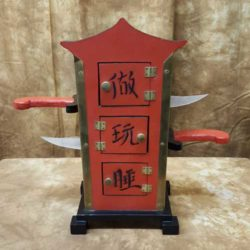 Massey Flame Clock
