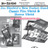 INTERNATIONAL Stevens Magic PDF Catalog Sept/Oct - Supplement