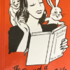 Diary of a Magician's Wife - Geraldine Conrad Larsen - Book (hardbound)