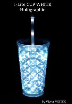 I-lite cup viktor voitko