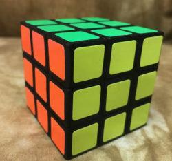 Rubik's Cube Shell - Japan