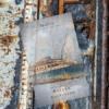 TITAN Book Tests - Scott St. Clair