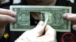 Wonder Bill - Nick Brown - Wonderland Dollar Bill