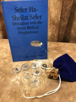 Sefer Ha Sheilat Sefer - Dr. Jeremy Weiss