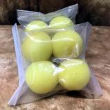 Sponge Balls - Goshman 2 inch Yellow