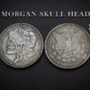 Morgan Skull Head Coin - FREE w/Min Order $70+