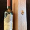 Million Dollar Wine Case - Gimpy